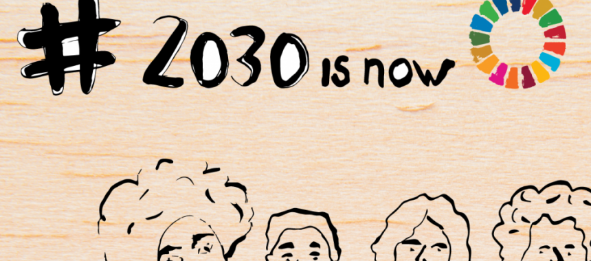 #2030isnow: 17 goals for saving the world!